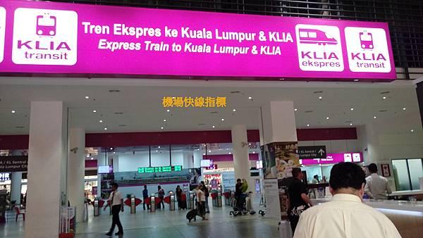 Malaysia (1).jpg