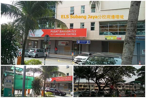 Malaysia (6).jpg