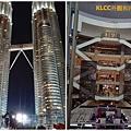 Malaysia (10).jpg