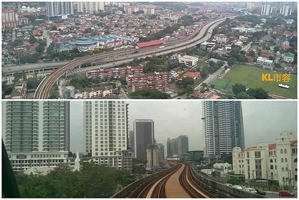 Malaysia (12).jpg
