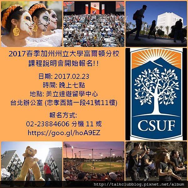 CSUF_edm1.jpg
