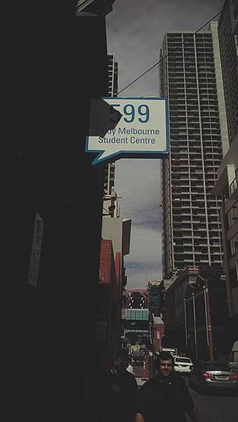 Study Melbourne Student Center-1.jpg