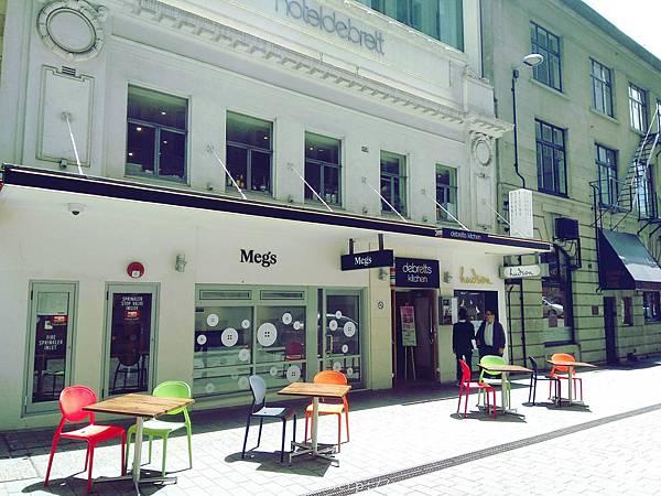 City center 3.jpg