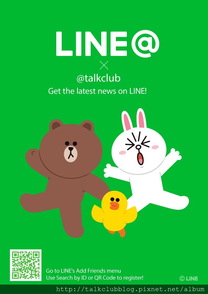LINE@ x 美立達 海報