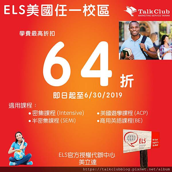 ELS_06302019_LINE.jpg
