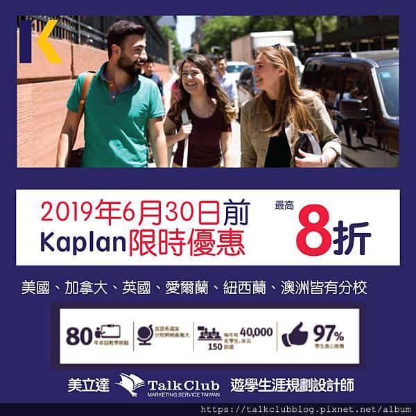Kaplan_06302019.jpg
