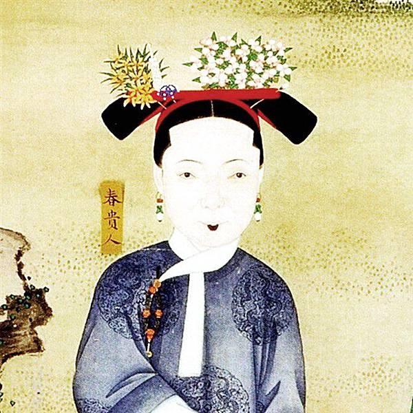 《玫贵妃春贵人行乐图》春贵人部分.jpg