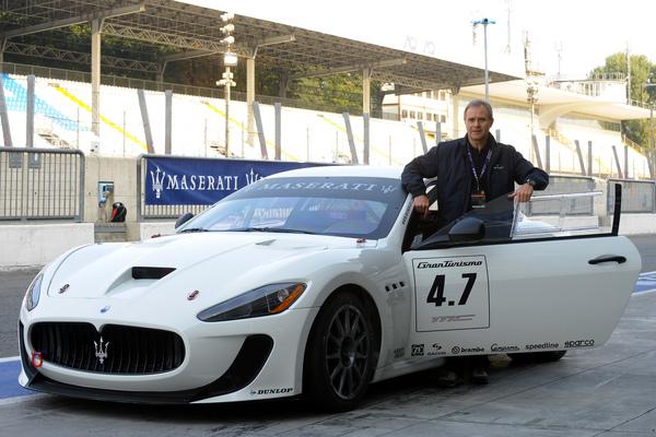 玛莎拉蒂GranTurismo MC概念车-01.jpg