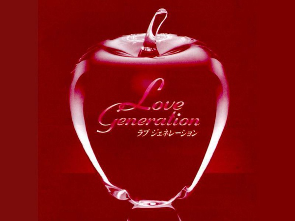 love_generation_2.jpg