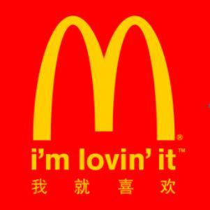 麦当劳logo.gif.jpg
