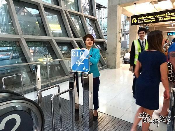 曼谷機場回程轉機 (3).JPG
