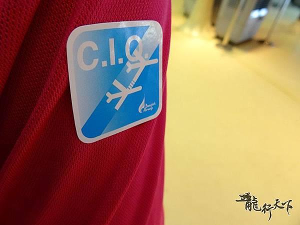 轉機CIQ貼紙.JPG