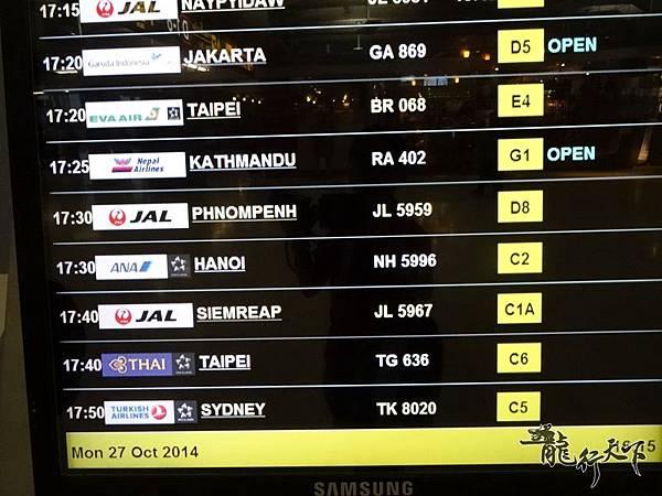 曼谷機場回程轉機 (9).JPG
