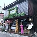 蘇梅島漁夫村 (8).JPG
