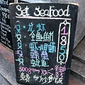 蘇梅島漁夫村 (12).JPG