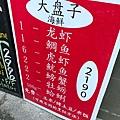 蘇梅島漁夫村 (17).JPG