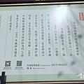 拙政園 (22).JPG