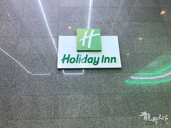 holiday inn locations (4).jpg