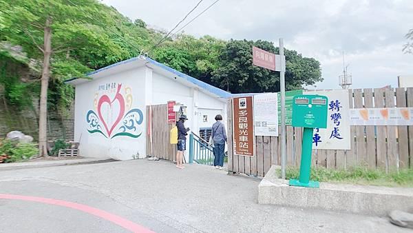 多良車站 (2).JPG