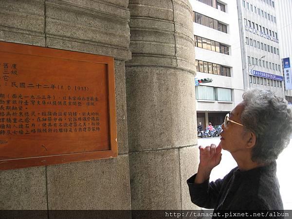 951105明華園台北新公園勝博殿日式飯中正紀念堂