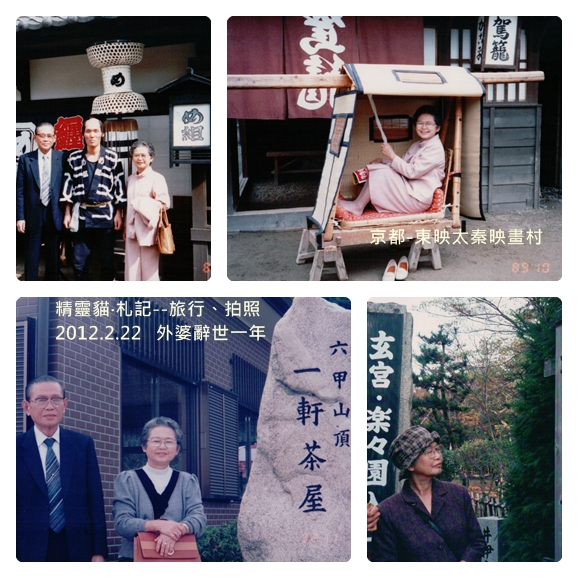2012_0222_GrandMa_3