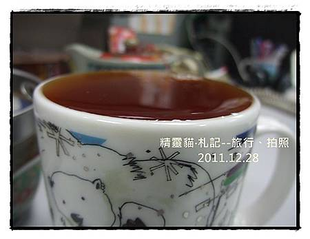 2011_1228_BlackTea_Cup