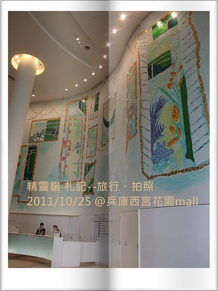 2011_1025_Osaka_DSCF3009
