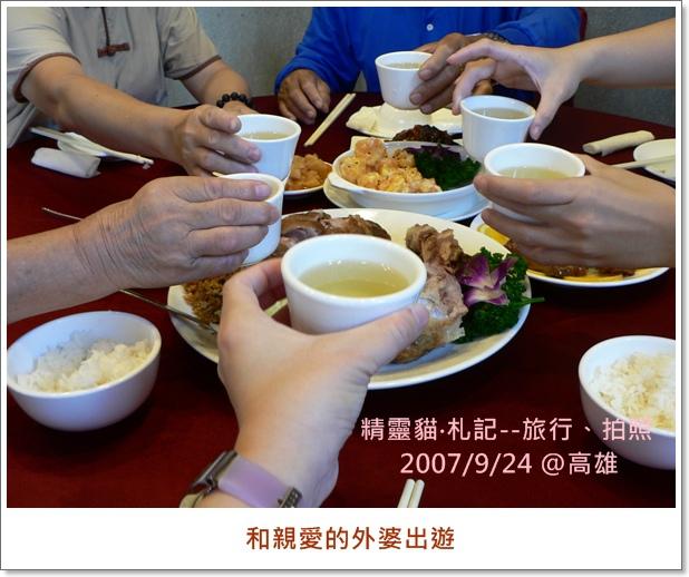 2007_0924_Hands_P2030642