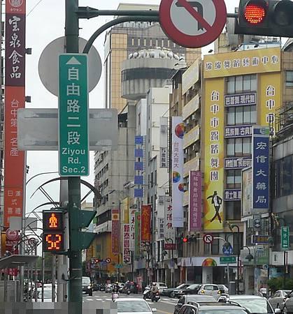 2012_0520_太陽堂_P1030470