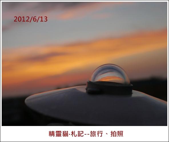 2012_0613_SunSet_P1040804