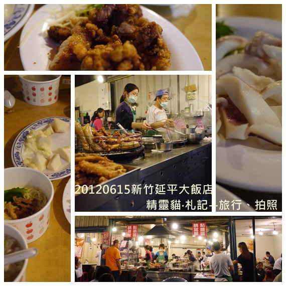 2012_0615_YangPing