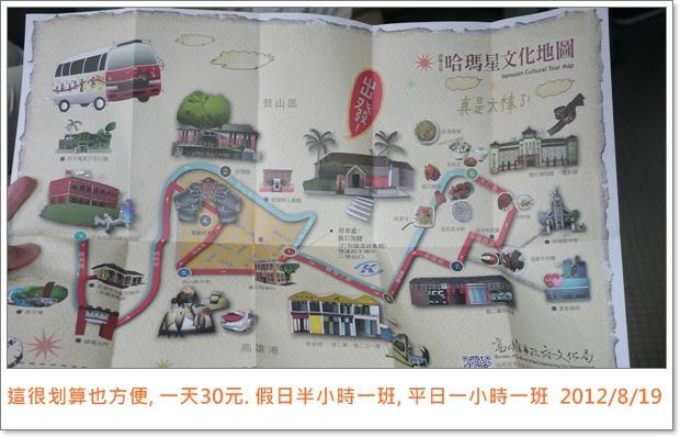 2012_0819_bus_P1070848