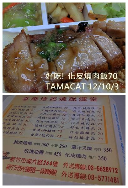 12_1003_Dinner