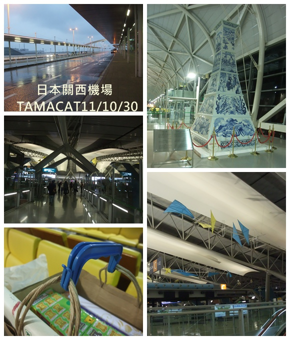 11_1030_KIX_airport