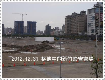20121231_P1030308