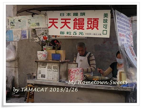 130126_Taichung_P1040312