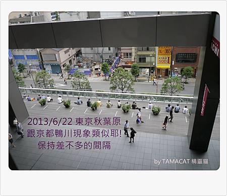 2013/6/22 東京秋葉原, 從SONY的ICHI大樓3樓拍.