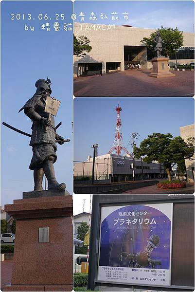 2013.06.25@青森弘前市 弘前文化中心
