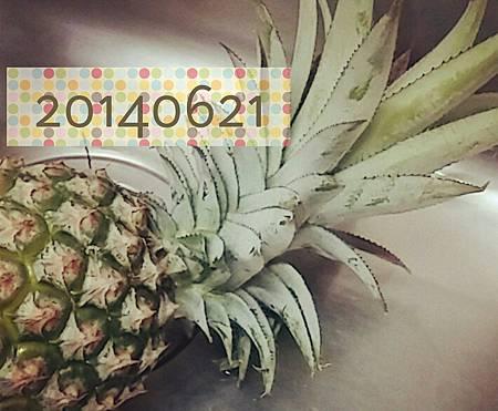 PhotoGrid_1403340158066