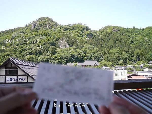 日本 山形 山寺駅
