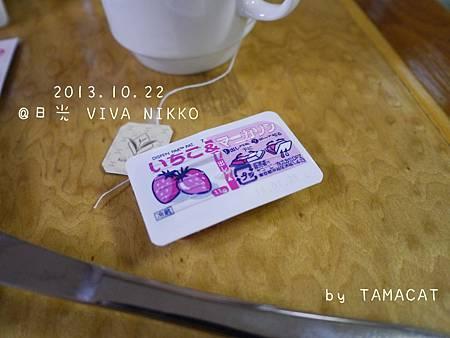 日光住宿「VIVA NIKKO」早餐的果醬
