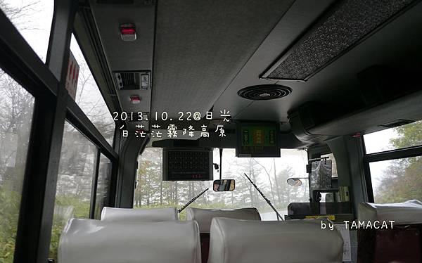 20131022_P1250035_Bus.JPG