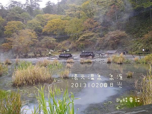20131020_P1220794_hotspring.JPG