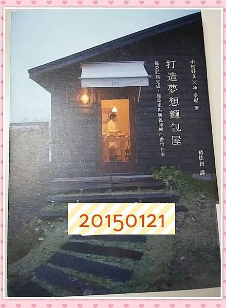 PhotoGrid_1422195178961
