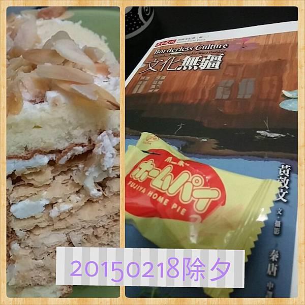 PhotoGrid_1424262467066