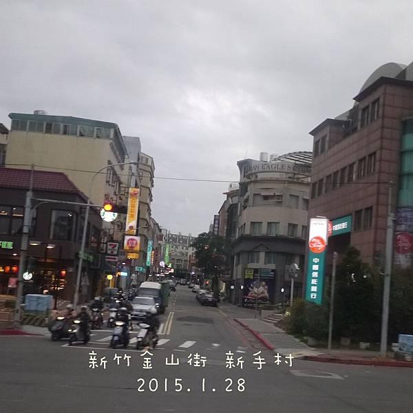 20150128金山街新手村