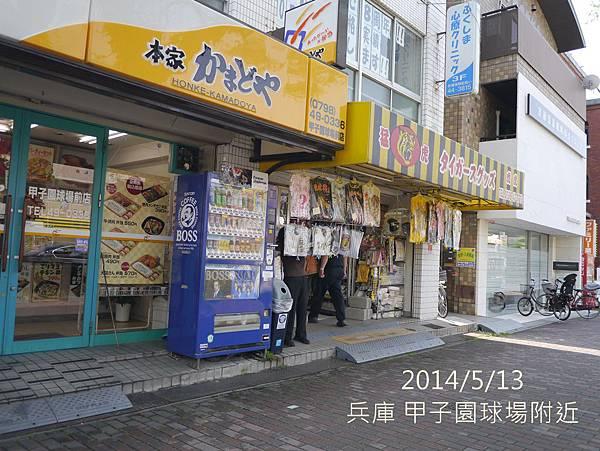 20140513_P1400430.JPG