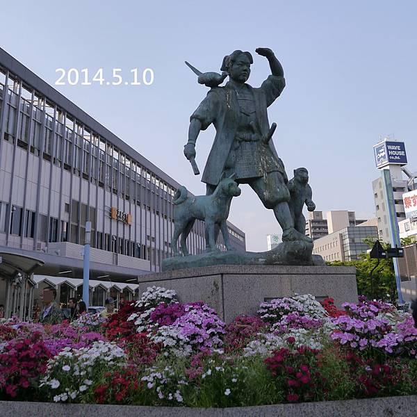 2014山陽兵庫旅 岡山車站