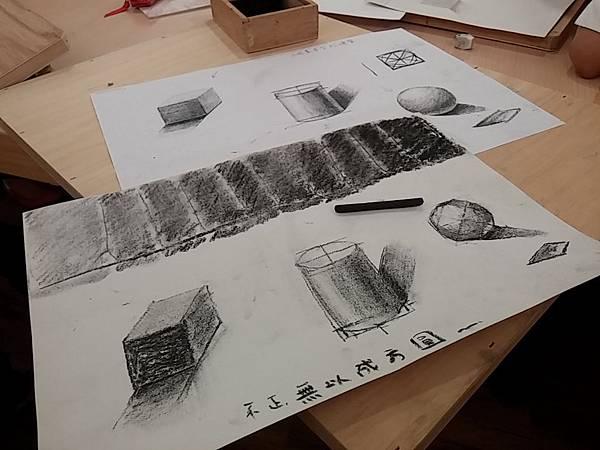 透明水彩課-1 與炭筆的第一次接觸
