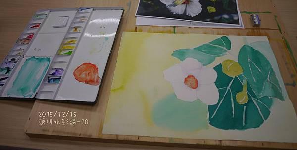 [透明水彩課-10] 木芙蓉和翻面的葉子